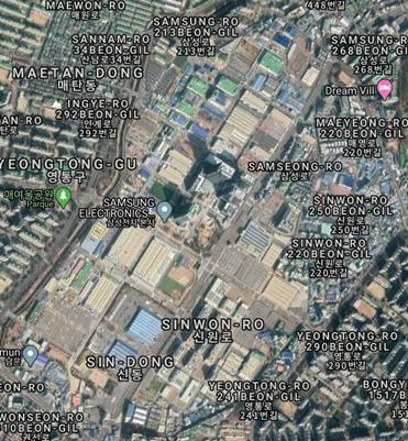 Complexo industrial e desenvolvimento tecnológico da Samsung